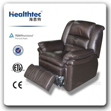 black China rocking recliner outdoor chair