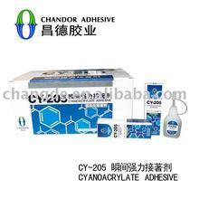 CY-205 | Instant glue | Super glue | Cyano glue