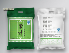 three side sealing plastic bag for rice packaging plastic rice bags