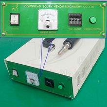 Portable ultrasonic spot welding machine