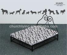 Home Designe regal living furniture Dog bed for pets