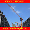 QTZ315(7035) Famous Trademark of China Mobile Tower Crane