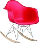 eames armchair - rocker
