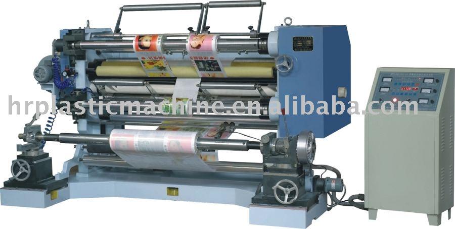 HRQ 800 2000 microcomputer Film Slitting Machine