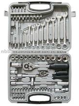 81pc Mechanical Auto DIY Repairing Tool Set