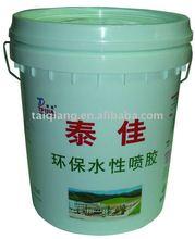 water-based spray glue (chloroprene type)