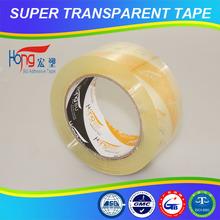 water-proof adhesive tape bopp self adhesive tape