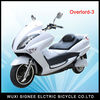 Lord: 3000W powerful electric motorcycle
