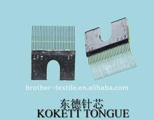 knitting needle 28E Tongue/closure of KOKETT Knitting Machine