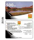 Black core paper scratch card
