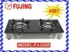 FJ-G205 Glass top brass burner cap gas stove