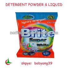 detergent powder 5kg