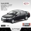 1:43 Honda Accord model toy car (37700)