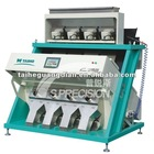 Mini parboiled rice color sorter machine in china