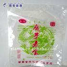 bopp plastic food packaging bag