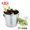 3sizes stainless steel wine bucket/champagne bucket/beer bucket from China