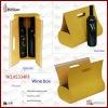 Imitation leather wine carrier for 2 Bottles (5334R1)