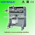 2A caneca máquina de impressão da tela para a caneca