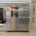 YJ-S Polvo Descontaminación personal & Ducha Aire habitaciones para limpieza de ropa