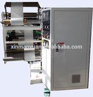 Narrow type slip shaft control jumbo roll transparent/bopp/pet/opp/pvc/protective film slitter rewinder machine