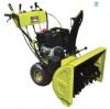 Electric snow blower 11hp/ Loncin gasoline engine 11hp Snow blower