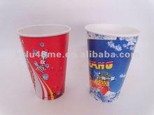 KFC Paper Cup (FDA,SGS,QS,etc)