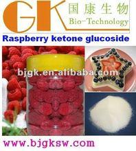 Raspberry ketone glucoside 98%99%,CAS NO. : 38963-94-9