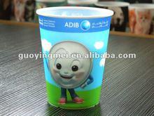 400ml 3d lenticular plastic kids cup