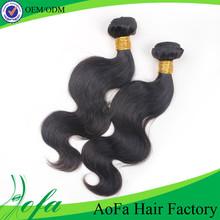 Aliexpress hair bundles human hair weave 100% raw unprocessed virgin peruvian hair