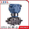 DMP3051 Differential Pressure Transmitter with 0.075% accuracy