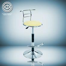 Round chair PU bar stool