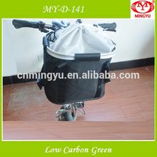 Folding pet bicycle basket &removable bicycle basket