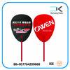 Balloon! Plastic chopstick handle Summer promotional fans