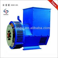 72.5kva magnetic motor generator with cummins engine alternator