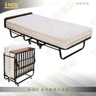 H-003 Hotel Extra Folding Bed/Cot with Spring Mattress