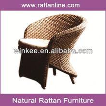 Rattan leisure massage chair