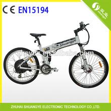 2015 new folding electric mountain bike with EN15194