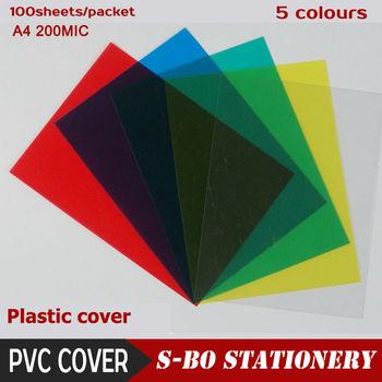 A4 200mic pvc binding cover pvc cover