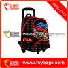Hot sale cars school trolley bag for boys