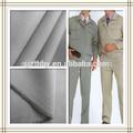 作業服ユニフォームに作る衣類用テキスタイルファブリック