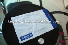 drawstring folding air a4 size alibaba plastic envelope Envelope Customizedexpressbag express bag