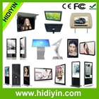 22 inch GPS android 3G wifi digital signage advertising player advertising media player