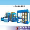 NEW concrete block making machine price in india QT5-15 full automatic block making machine