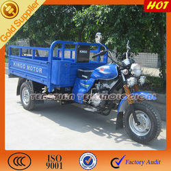 Best New Three Wheel Covered Motorcycle For Sale in 2014