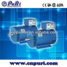 12kw 50hz ST single phase brush AC synchronous alternator/generator