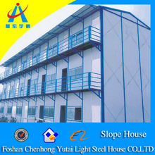 Chinese One Story Slope Top Sandwich Panel House(CHYT-S004)
