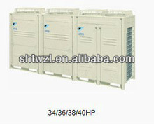 daikin solar VRV air conditioning