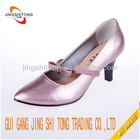 Hot pink pointe high heel lady shoes