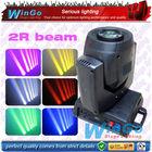 WG-A4004S 2R beam moving head light / sharpy beam moving head light / night club stage beam moving for dancing music disco party