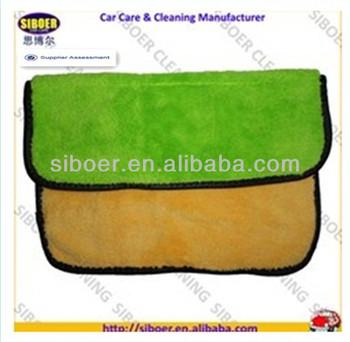 car wash microfiber cloth